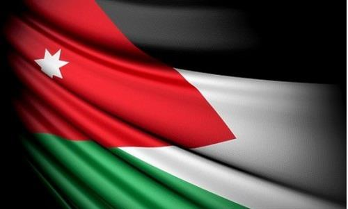 Hashemite Kingdom of Jordan's Independence Day